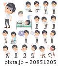 人物 男性 半袖のイラスト 20851205