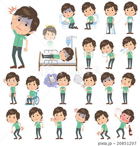 Green short sleeved shirt Men About the sickness 20851207