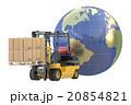 配達 出荷 発送のイラスト 20854821