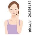 シミ 悩む 女性のイラスト 20856182