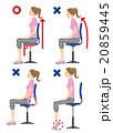 姿勢 椅子 座り方のイラスト 20859445