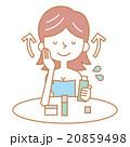 パッティング【シンプルキャラ・シリーズ】 20859498