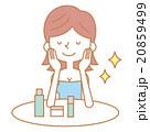 実感【シンプルキャラ・シリーズ】 20859499