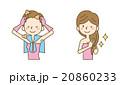 セルフカラー【シンプルキャラ・シリーズ】 20860233