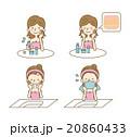スキンケア【シンプルキャラ・シリーズ】 20860433