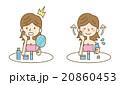 スキンケア【シンプルキャラ・シリーズ】 20860453