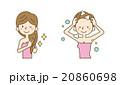 美髪【シンプルキャラ・シリーズ】 20860698