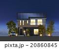 住宅 スマートハウス ソーラーパネルのイラスト 20860845
