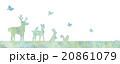 動物のイラスト 20861079