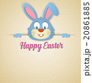 Happy Easter card with rabbit ears 20861885