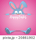 Happy Easter card with rabbit ears 20861902