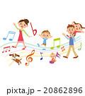 音符と家族 20862896