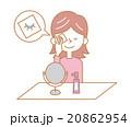 クレンジング【シンプルキャラ・シリーズ】 20862954