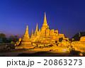 Wat Phra Sri Sanphet temple  20863273