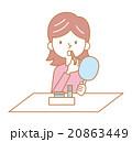 リップを塗る女性【シンプルキャラ・シリーズ】 20863449
