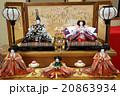 雛祭り 20863934