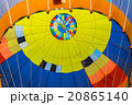 Inside of a colorful hot air balloon 20865140
