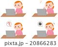 パソコン女性 20866283
