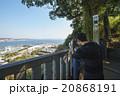 江ノ島 展望台 双眼鏡の写真 20868191