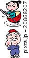 一寸法師 こぶとり爺さん 昔話のイラスト 20868207