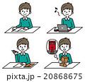 講座や資格【シンプルキャラ・シリーズ】 20868675