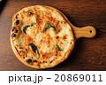 ピザ イゾリーナ 20869011