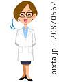 頷く白衣の女性 20870562