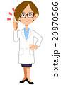 要点を解説する白衣の女性 20870566