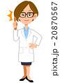 サムアップする白衣の女性 20870567