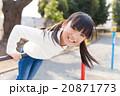 鉄棒で遊ぶ小学生の女の子 20871773