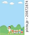 子供 小学生 ピクニック 遠足 20872874