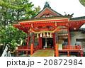 金沢神社 20872984