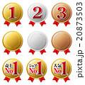 ベクター ランキング 金メダルのイラスト 20873503