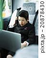 キッズビジネス 20878430