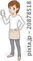 主婦 女性 ライフスタイルのイラスト 20878518