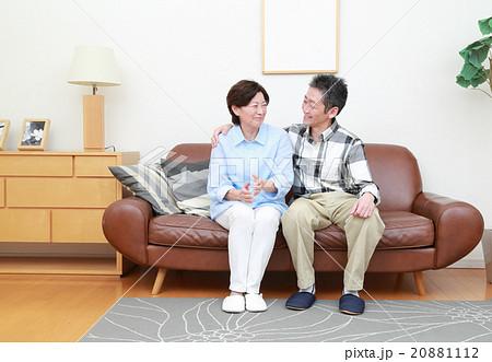 50代仲良し夫婦 20881112