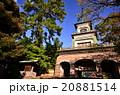金沢 尾山神社 20881514