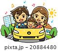 家族ドライブ 20884480