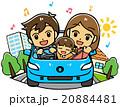 家族 ドライブ 運転のイラスト 20884481