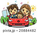 家族ドライブ 20884482
