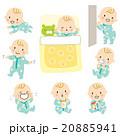 赤ちゃんセット 20885941