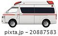 救急車 自動車 乗り物のイラスト 20887583