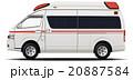救急車 自動車 乗り物のイラスト 20887584