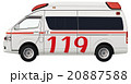 救急車 自動車 乗り物のイラスト 20887588