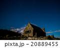 テカポ湖の星空 20889455