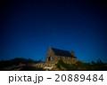 テカポ湖の星空 20889484