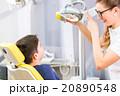 歯医者 歯科医 歯科医師の写真 20890548
