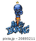Angry boxing Glow 20893211