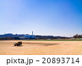 多摩川河川敷のグラウンド 20893714