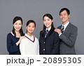 家族 記念写真 笑顔の写真 20895305